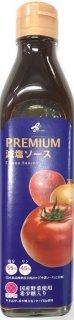 PREMIUM 減塩ソース 【瓶タイプ300ml×1本】