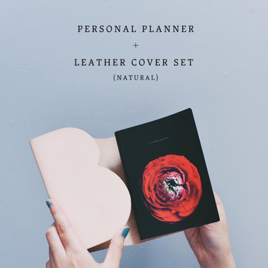 [ original product ] MY PERSONAL PLANNER + LEATHER COVER SET (NATURAL)