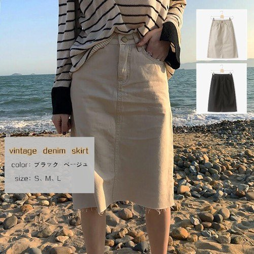 <img class='new_mark_img1' src='https://img.shop-pro.jp/img/new/icons16.gif' style='border:none;display:inline;margin:0px;padding:0px;width:auto;' />(lady's)vintage denim skirt