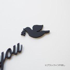 アクリル切り文字/ことり