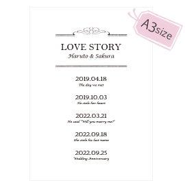 デザインペーパー/ラブストーリー【K】:A3サイズ