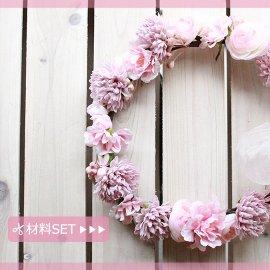 材料セット○バンクシアローズの花冠