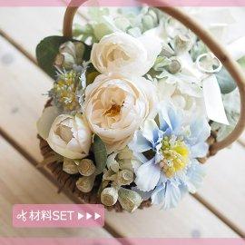 材料セット○スカビオサの花かごリングピロー