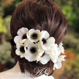 アネモネのヘッドドレス:AG
