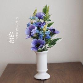 水替え不要、お供え花に:仏花・E/器別売り