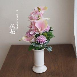水替え不要、お供え花に:仏花・F/器別売り