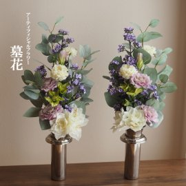 お墓参り用高級造花:墓花・Cセット/1対
