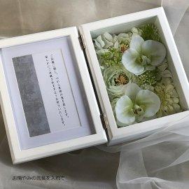 お供えフォトフレームアレンジ【A】