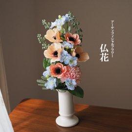 水替え不要、お供え花に:仏花・J/器別売り