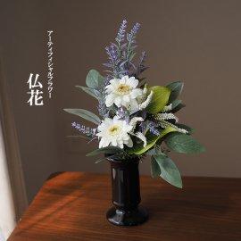 水替え不要、お供え花に:仏花・K/器別売り