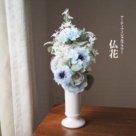 水替え不要、お供え花に:仏花・L/器別売り
