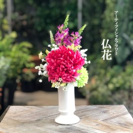 水替え不要、お供え花に:仏花・M/器別売り