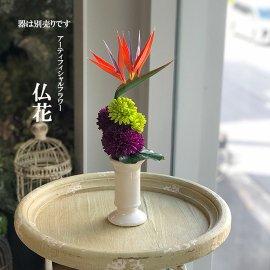 水替え不要、お供え花に:仏花・N/器別売り