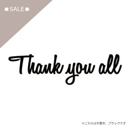 ■SALE■アクリル切り文字/Thank you all