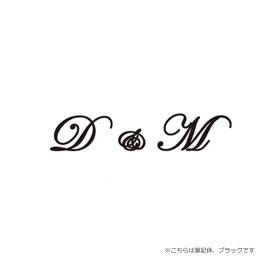 アクリル切り文字/イニシャル