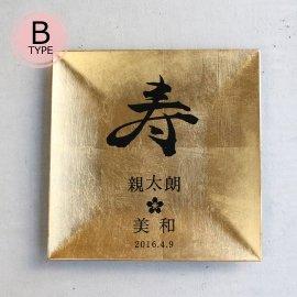 ゴールドスクエア【B】:単品