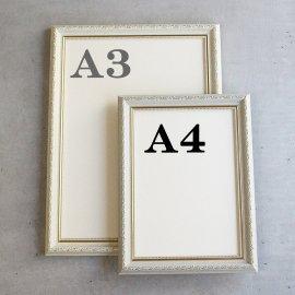 アートデコール:A4