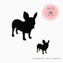 アクリル切り文字/モチーフ(大)