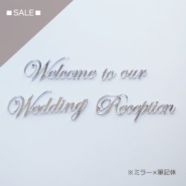 アクリル切り文字/Welcome to our Wedding Reception