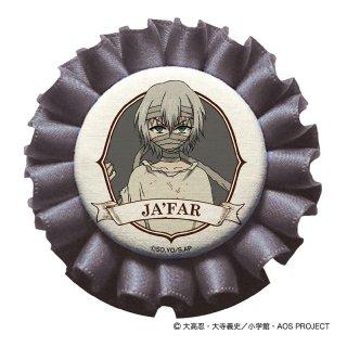 マギ シンドバッドの冒険 リボンブローチ【ジャーファル】