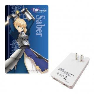 劇場版 Fate/stay night Heaven's Feel 2ポートUSB-ACアダプタ セイバー