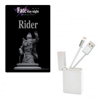 劇場版 Fate/stay night Heaven's Feel BOX収納型 USBケーブル iPhone用 ライダー