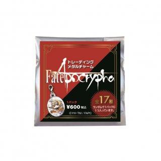 Fate/Apocrypha 【トレーディング】メタルチャーム