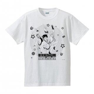 斉木楠雄のΨ難 Tシャツ Mサイズ