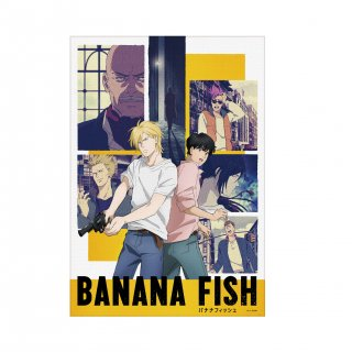 <img class='new_mark_img1' src='//img.shop-pro.jp/img/new/icons15.gif' style='border:none;display:inline;margin:0px;padding:0px;width:auto;' />BANANA FISH キャンバスアート