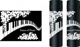 ピアノの森 ステンレスボトル