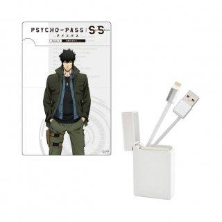 劇場版 PSYCHO-PASS SS Case.3 恩讐の彼方に__ BOX収納型USBケーブル iPhone用