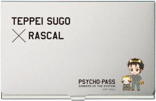 劇場版 PSYCHO-PASS SS Case.3 恩讐の彼方に__ PSYCHO-PASS×ラスカル 名刺ケース 須郷徹平