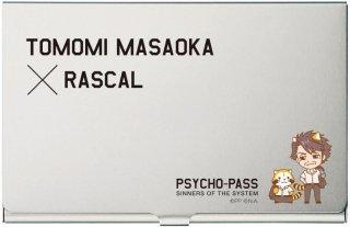 劇場版 PSYCHO-PASS SS Case.3 恩讐の彼方に__ PSYCHO-PASS×ラスカル 名刺ケース 征陸智己