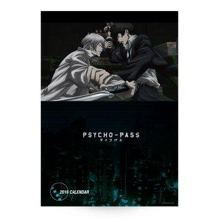 PSYCHO-PASS サイコパス  2016カレンダー