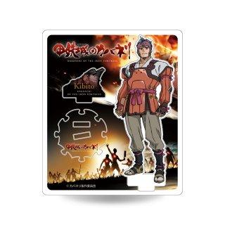 甲鉄城のカバネリ アクリルフィギュア 【吉備土】