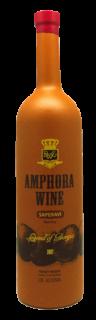 Saperavi Amphora  (サペラヴィ アンフォラ)