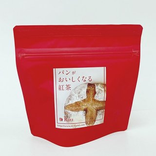 パンがおいしくなる紅茶(30g)