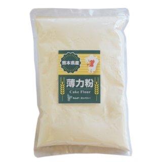 熊本県産小麦粉[薄力粉](500g)