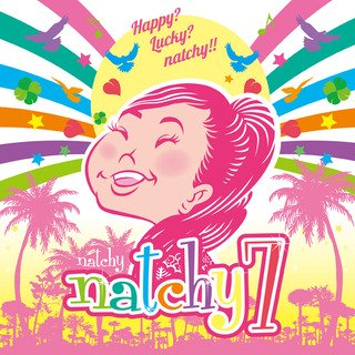 1st Mini Album「natchy7」
