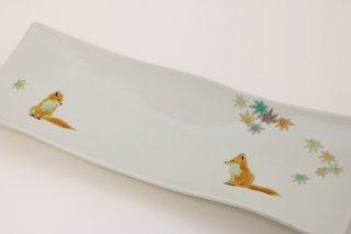 長方皿(きつね)
