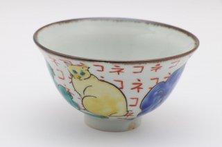 ねこ茶碗-B