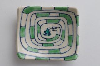 豆皿 蛇に睨まれた蛙(緑)