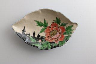 童話「幸福の王子」三足皿 牡丹