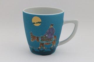 色絵遠い日 マグカップ「帰路」
