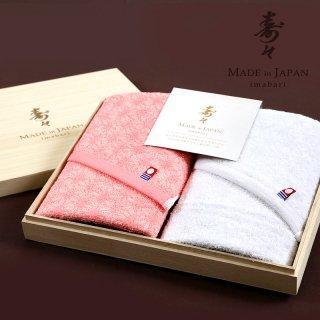 【今治タオル】寿々(じゅじゅ)フェイスタオルセット 【紅白タオル/木箱入り】