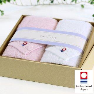 【今治タオル】今治生まれ やさしいたおる フェイスタオル2枚(ピンク・ホワイト)ギフトセット