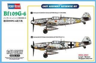 88387b0faa53e ...  ホビーボス 81751)1 48 メッサーシュミット Bf109G-6 ...