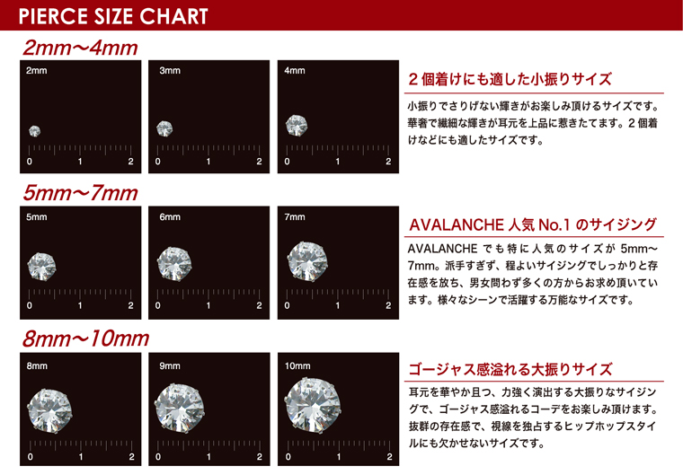 sale retailer 0707d 47cd7 ソリティアピアス - AVALANCHE OFFICIAL STORE