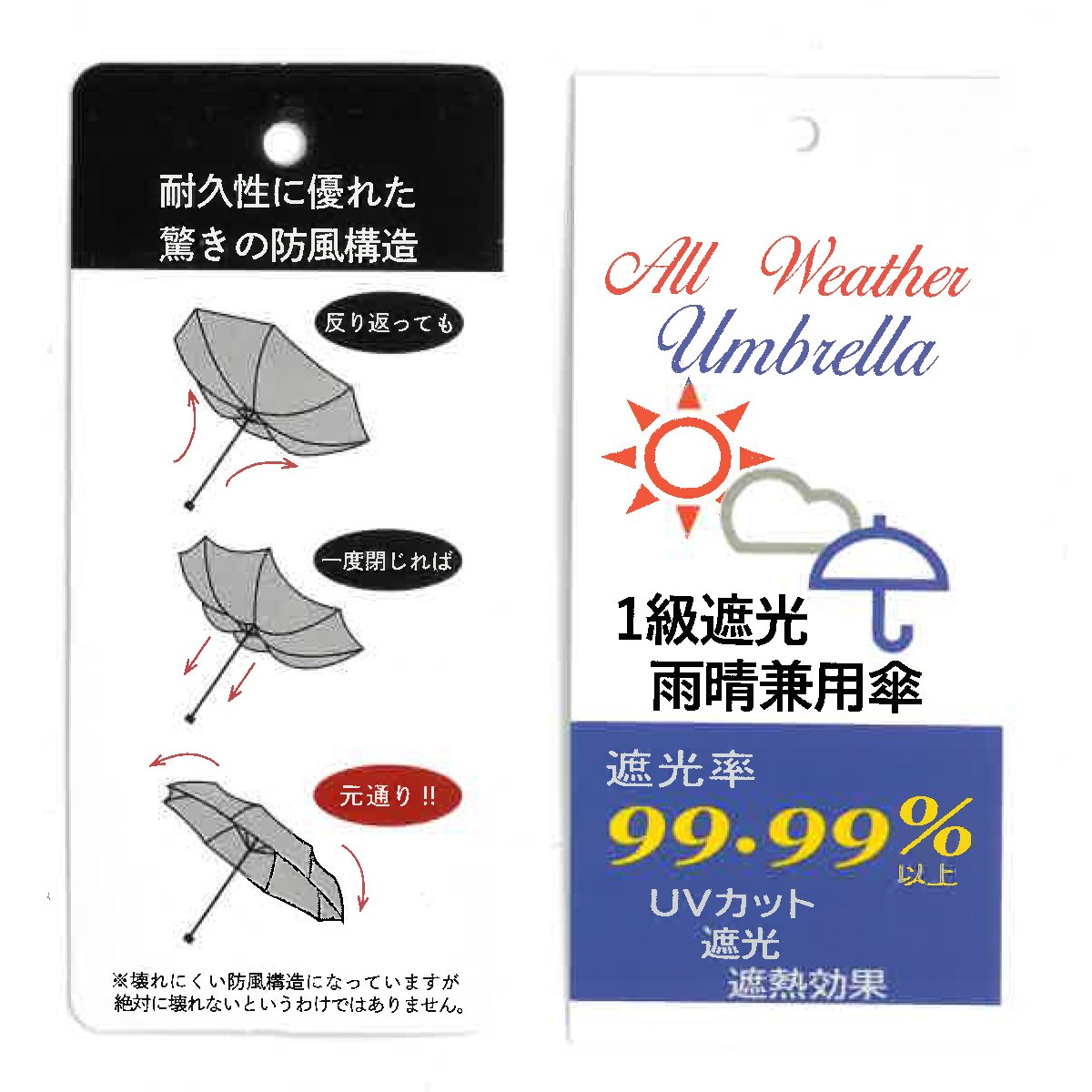 608K UV FOLDING UMBRELLA 詳細画像9