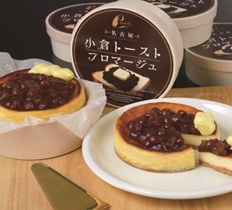 ホールチーズケーキ 小倉トーストフロマージュ